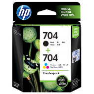 704 HP tusze 2060 K110A Advantage drukarki DeskJet
